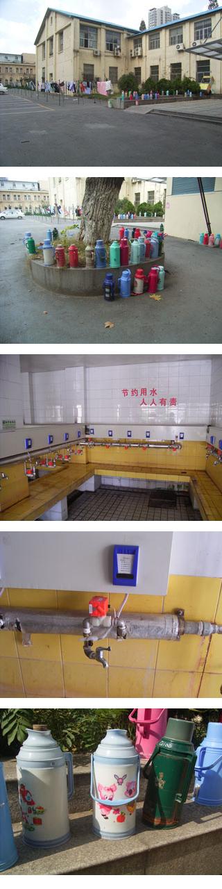 南京大学お湯3.jpg