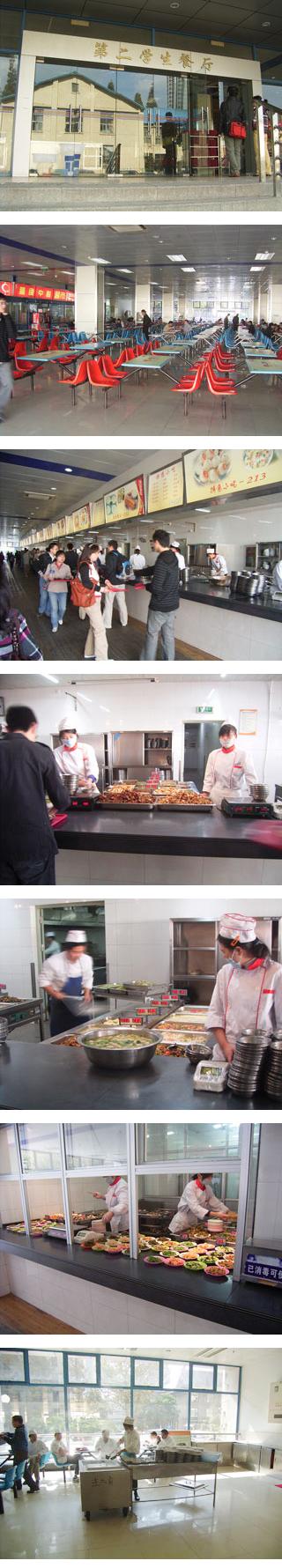 南京食堂007.jpg