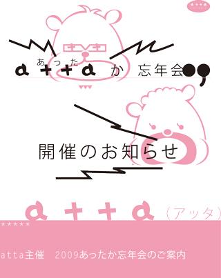 atta_ka.jpg